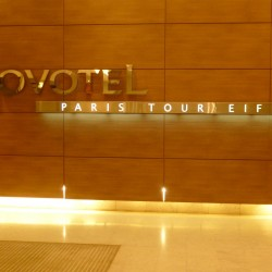 Novotel Paris Tour Eiffel: A good night's sleep without frills