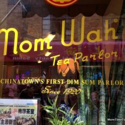 Dim Sum at Nom Wah Tea Parlor