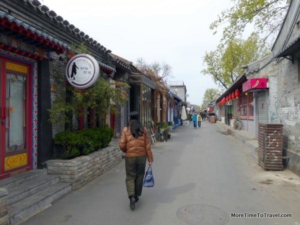 One of the more gentrified alleys with Western-style shops