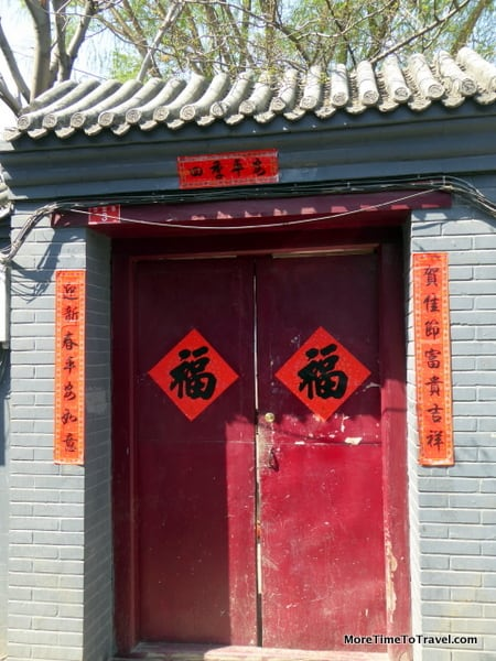 Traditional red painted door on a house in the hutong