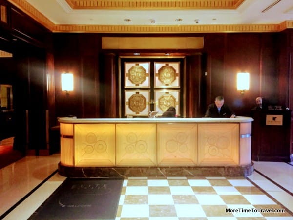 Reception desk at a quieter moment