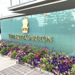 Ritz-Carlton Westchester: A deluxe apartment in the sky
